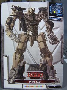 TF3 DOTM メガトロン ビークル 1017