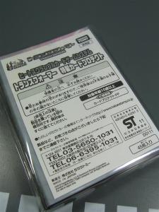 トランスフォーマーカードゲーム ヒートスクランブル 1002