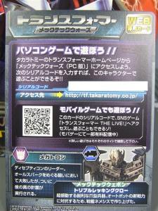 トランスフォーマーカードゲーム ヒートスクランブル 1008