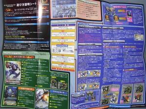 トランスフォーマーカードゲーム ヒートスクランブル 1005