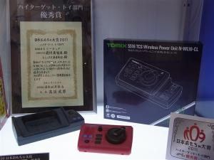 東京おもちゃショー 2011 タカラトミー  1004