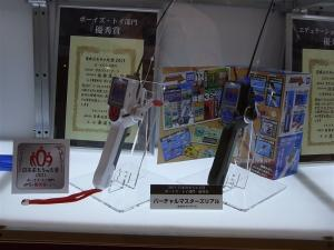 東京おもちゃショー 2011 タカラトミー  1008