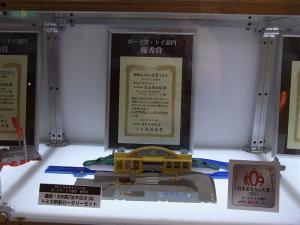 東京おもちゃショー 2011 タカラトミー  1009
