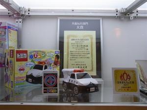 東京おもちゃショー 2011 タカラトミー  1010