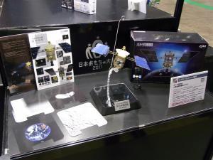 東京おもちゃショー 2011 バンダイ 魂シリーズ他  1017