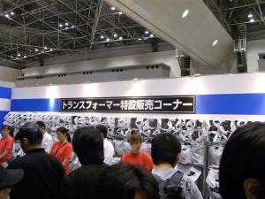 東京おもちゃショー2011 トランスフォーマー購入の話 1003