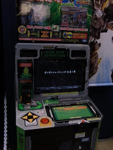 東京おもちゃショー 当日 タカラトミー 1038