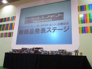 東京おもちゃショー2011 トランスフォーマー新製品発表会&MP-10 1003