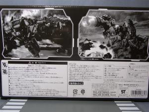 東京おもちゃショー2011 限定販売 DSオプティマスプライム 1002