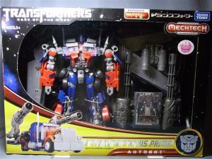 東京おもちゃショー2011 先行販売 ジェットウィング オプティマスプライム ビークル 1001