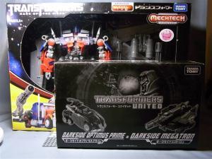 東京おもちゃショー2011 先行販売 ジェットウィング オプティマスプライム ビークル 1002