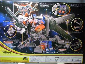 東京おもちゃショー2011 先行販売 ジェットウィング オプティマスプライム ビークル 1005