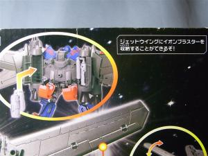 東京おもちゃショー2011 先行販売 ジェットウィング オプティマスプライム ビークル 1007