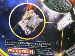 東京おもちゃショー2011 先行販売 ジェットウィング オプティマスプライム ビークル 1008