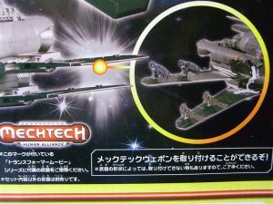 東京おもちゃショー2011 先行販売 ジェットウィング オプティマスプライム ビークル 1009