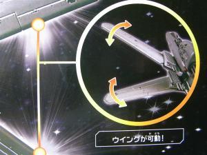 東京おもちゃショー2011 先行販売 ジェットウィング オプティマスプライム ビークル 1010