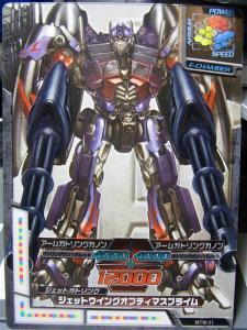 東京おもちゃショー2011 先行販売 ジェットウィング オプティマスプライム ビークル 1037