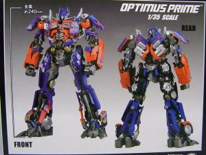 DMK-01 OPTIMUS PRIME  001 1003
