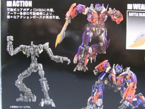 DMK-01 OPTIMUS PRIME  001 1004