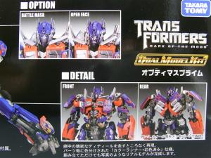 DMK-01 OPTIMUS PRIME  001 1005