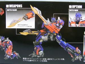 DMK-01 OPTIMUS PRIME  001 1006