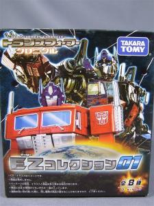 TFクロニクル EZコレクション01-00 1003
