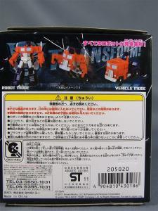 TFクロニクル EZコレクション01-00 1004