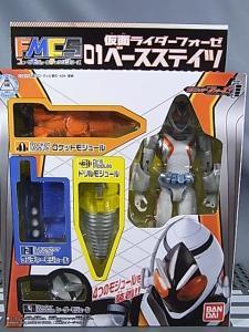 仮面ライダーフォーゼ FMCS 01 ベースステイツ 1001