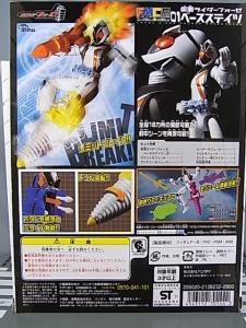 仮面ライダーフォーゼ FMCS 01 ベースステイツ 1002