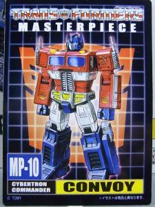 MP-10 コンボイVer2 ビークルモード 1010
