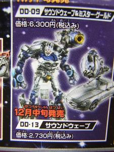 比較:TF DOTM DA30 レッドフットデトゥア軍曹& HA exclusive LEADFOOT and Steeljaw 1010