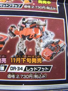 比較:TF DOTM DA30 レッドフットデトゥア軍曹& HA exclusive LEADFOOT and Steeljaw 1012