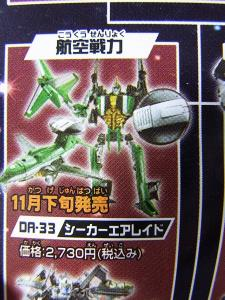 比較:TF DOTM DA30 レッドフットデトゥア軍曹& HA exclusive LEADFOOT and Steeljaw 1013