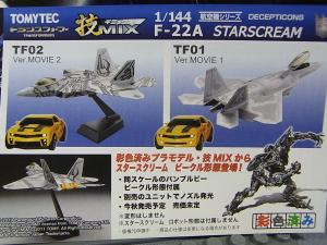 比較:TF DOTM DA30 レッドフットデトゥア軍曹& HA exclusive LEADFOOT and Steeljaw 1015