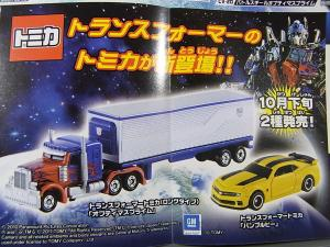 比較:TF DOTM DA30 レッドフットデトゥア軍曹& HA exclusive LEADFOOT and Steeljaw 1016