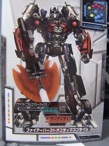 ファイアーオプ 日本版追加 1003