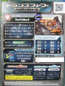 CV 日本版カードパッケージ 10月分 1006