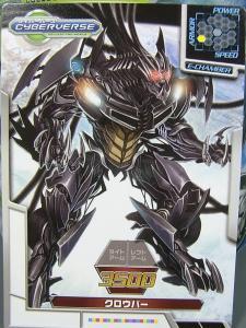 CV 日本版カードパッケージ 10月分 1007