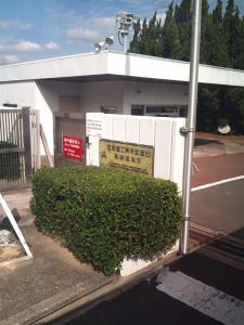 三菱重工業 長崎造船所内 史料館 サイズ変更 1001