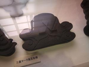 三菱重工業 長崎造船所内 史料館 サイズ変更 1003