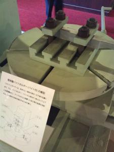三菱重工業 長崎造船所内 史料館 サイズ変更 1004