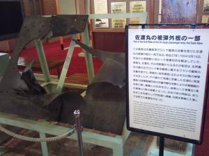 三菱重工業 長崎造船所内 史料館 サイズ変更 1008