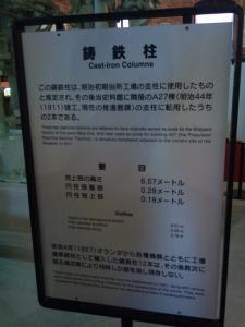 三菱重工業 長崎造船所内 史料館 サイズ変更 1013