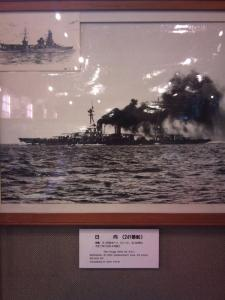 三菱重工業 長崎造船所内 史料館 サイズ変更 1015