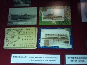 三菱重工業 長崎造船所内 史料館 サイズ変更 1017