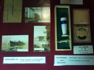 三菱重工業 長崎造船所内 史料館 サイズ変更 1018