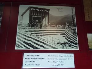 三菱重工業 長崎造船所内 史料館 サイズ変更 1019