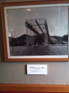 三菱重工業 長崎造船所内 史料館 サイズ変更 1020