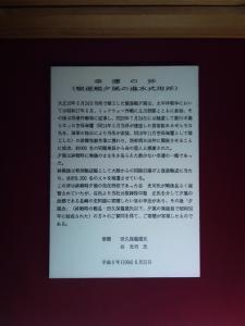 三菱重工業 長崎造船所内 史料館 サイズ変更 1022
