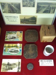 三菱重工業 長崎造船所内 史料館 サイズ変更 1023